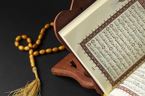 Ist Wudu erforderlich, um den Koran zu lesen?